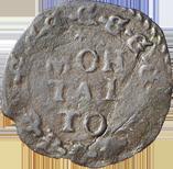 Sisto V (1585-1590)